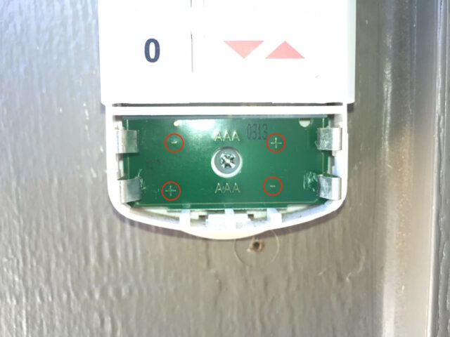 How To Fix Wireless Garage Keypad Not Working Share Your